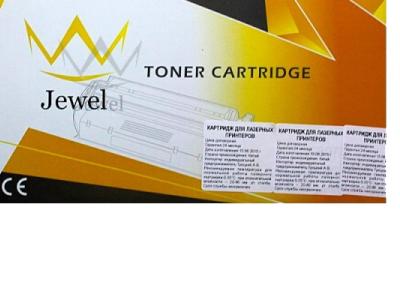 ink cart hp ce410x jewel