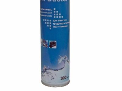 clean pnevmoclean favorit air-duster  300ml