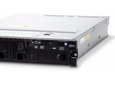 discount server ibm 3650m3 2x e5645 48gb used
