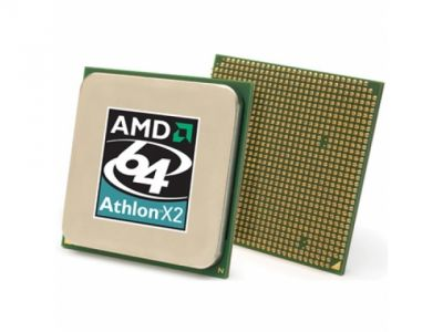 cpu s-am3 athlon-2-x2 250 oem