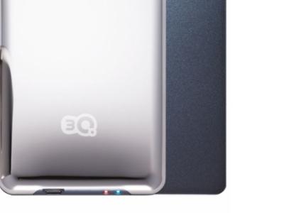 hddext 3q 320 u200m-he320 grey