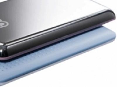 hddext 3q 500 u245-hl500 blue