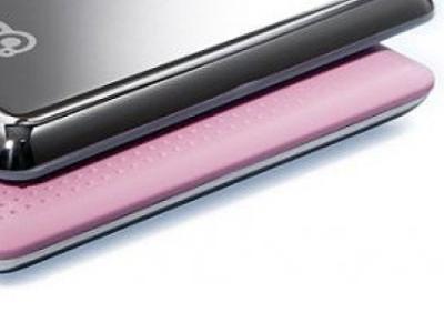hddext 3q 500 u235h-hp500 pink