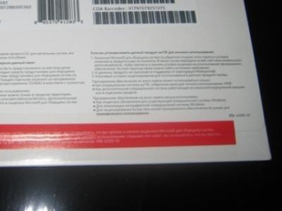 soft microsoft win 8 sl 32bit ru 4hr-00053