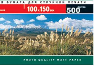 paper lomond 0102084 10x15 230g 500l mat