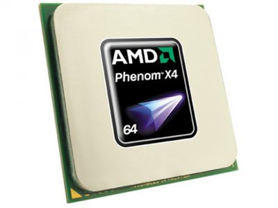 cpu s-am2 phenom 9750 oem