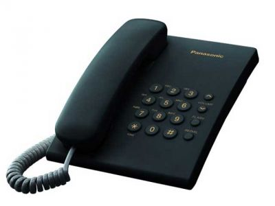 phone panasonic kx-ts2350rub