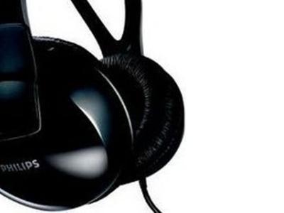 headphone philips shp1900