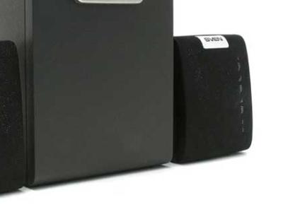 spk sven ms-900 black 2-1