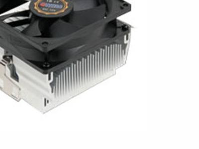 cooler titan dc-k8m925b