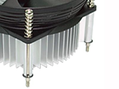 cooler coolermaster di5-9hdsl-0l-gp