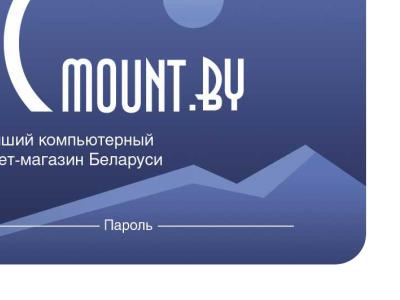 gift magnit logo