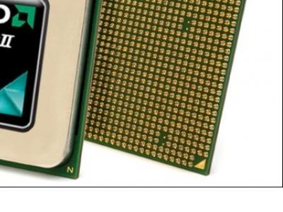 cpu s-fm1 athlon-2 x4 641 box