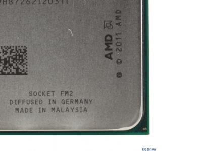 cpu s-fm2 athlon-2 x4 740 oem