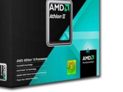 cpu s-am3 athlon-2-x3 450 box