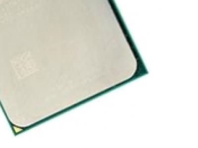 cpu s-fm1 athlon-2 x4 651 oem
