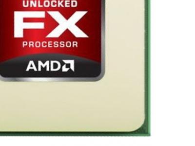 cpu s-am3+ fx-8120 box