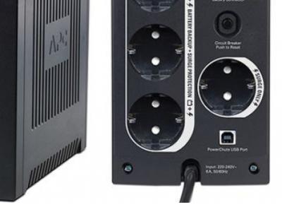 ups apc bc650-rs