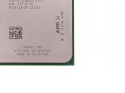 cpu s-fm1 athlon-2 x4 631 oem