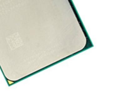 cpu s-am3 athlon-2-x4 635 box
