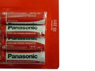 other battery panasonic r6rz-4bp-ru