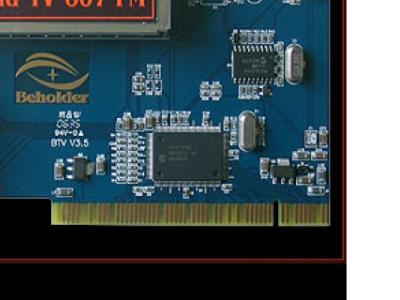discount tuner tv fm beholder tvfm 607 used
