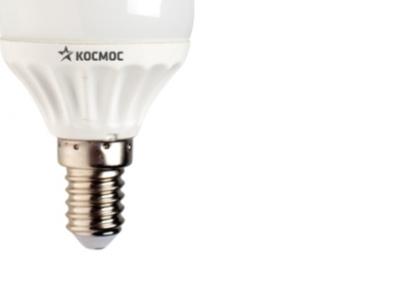 light lamp led kocmoc 5w e1445 glob