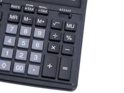other calculator citizen sdc-554s
