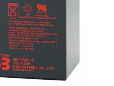 ups battery csb gp1245 12v 4-5ah