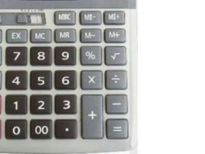other calculator citizen sdc-1200