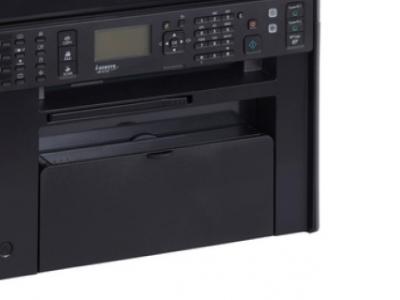 prn canon mf4750