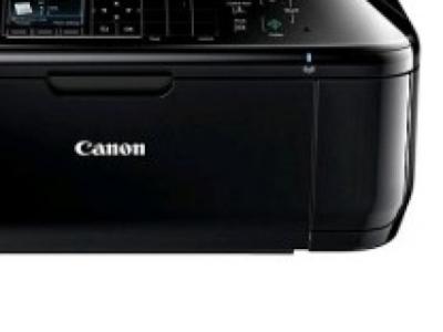 prn canon pixma mx524