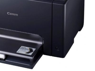 prn canon lbp-7018С