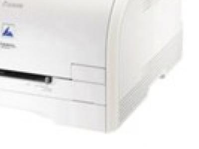 prn canon lbp-5050
