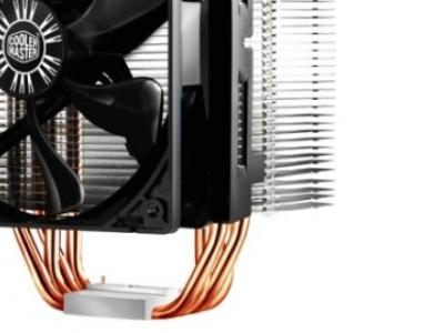 cooler coolermaster rr-h412-20pk-r1