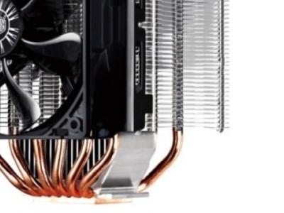 cooler coolermaster rr-h612-20pk-r1