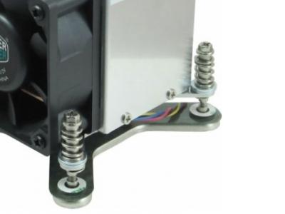 cooler coolermaster s2n-6fmys-s7-gp