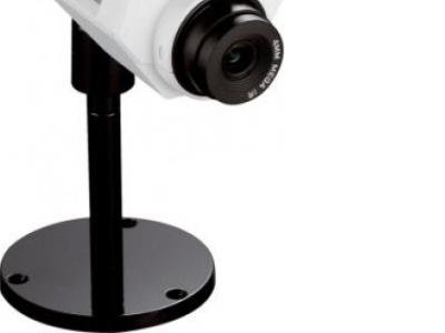 webcam ipcam d-link dcs-3010