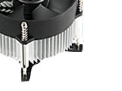 cooler titan dc-775l925x/r