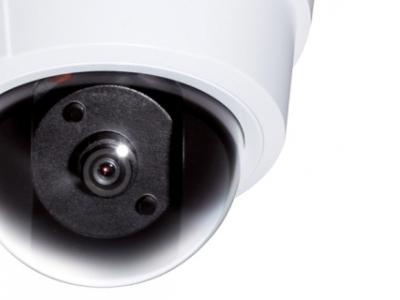 webcam ipcam d-link dcs-6112