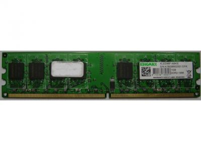 discount ram ddr2 1g 1066 kingmax used