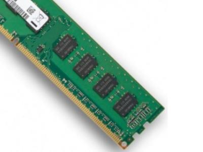 discount ram ddr3 4g 1600 samsung used