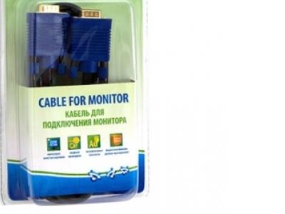 cable defender vga bb340m-06pro 1m8