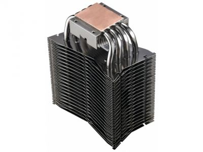 cooler deepcool ice-edge-400-xt