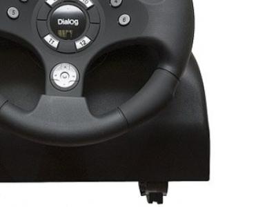 ms wheel dialog gw-20fb usb