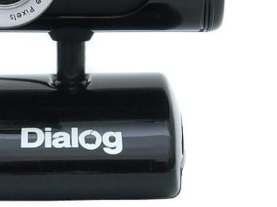 webcam dialog wc-15u gray