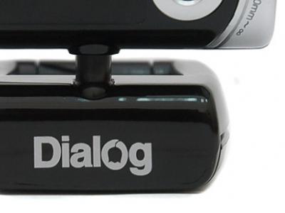 webcam dialog wc-25u black