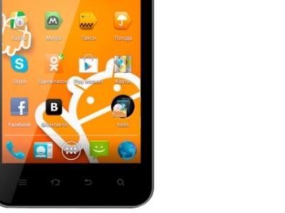 smartphone digma smart idxd5 black