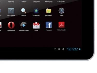 tablet digma tab idj7n black