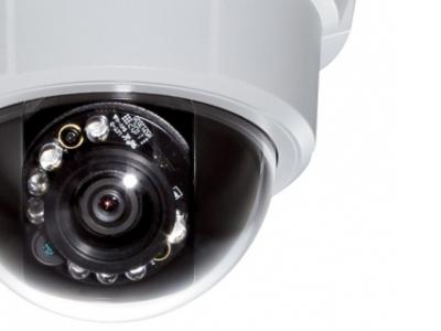 webcam ipcam d-link dcs-6113v